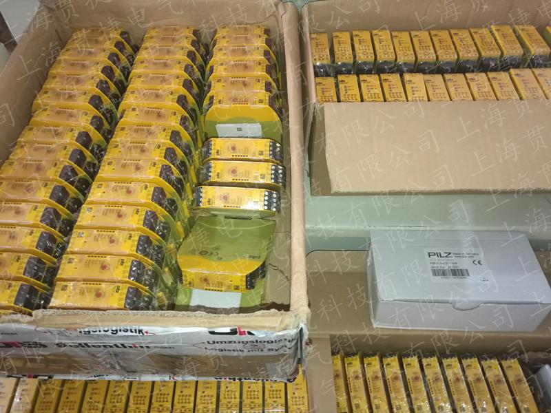 750008繼電器 繼電器價格行情