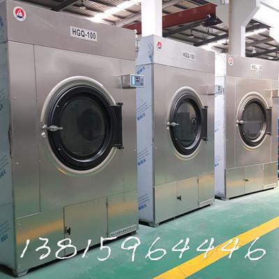 海南洗衣房設備-泰州品牌好的洗滌機械公司