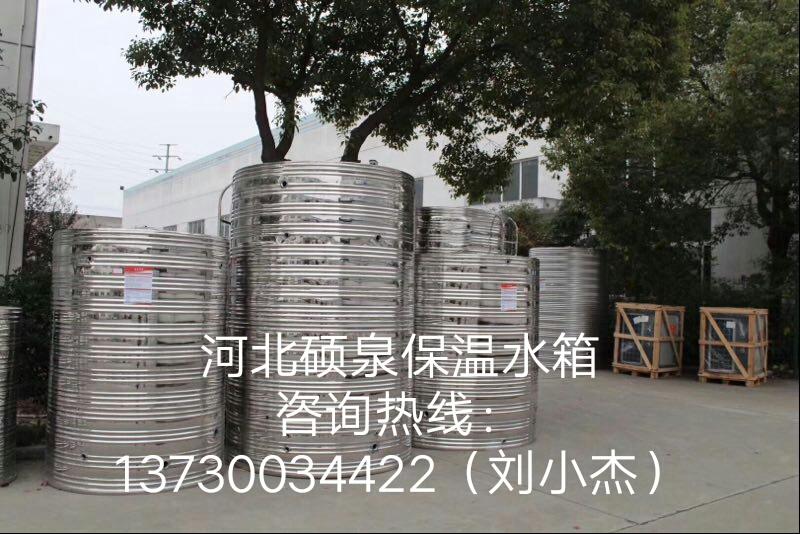 山东定制不锈钢圆形保温水箱厂家找凯实比 河北定制批发