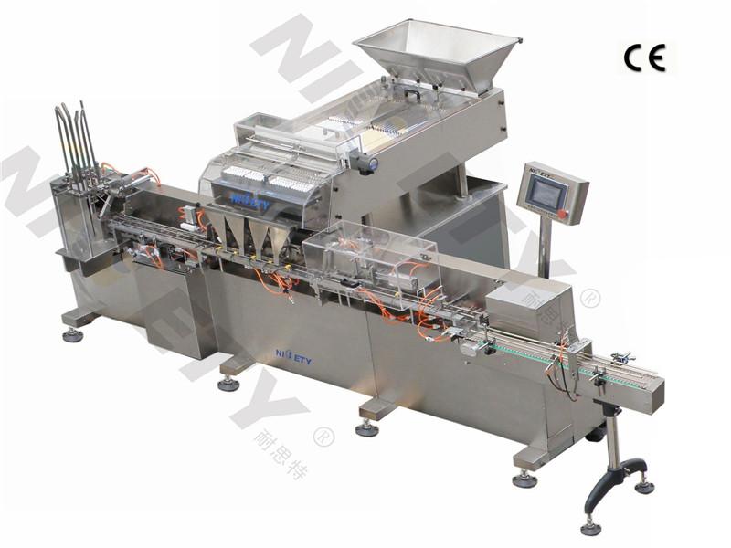 浙江装盒生产线-南通哪里有供应耐用的数粒装盒机