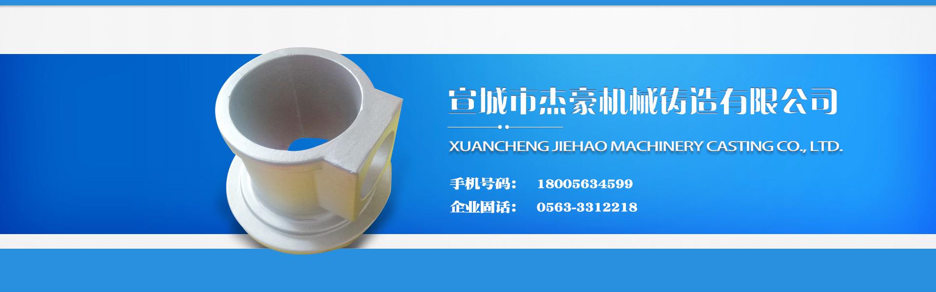 专业的硅溶胶精密铸造.优质的水玻璃精密铸造