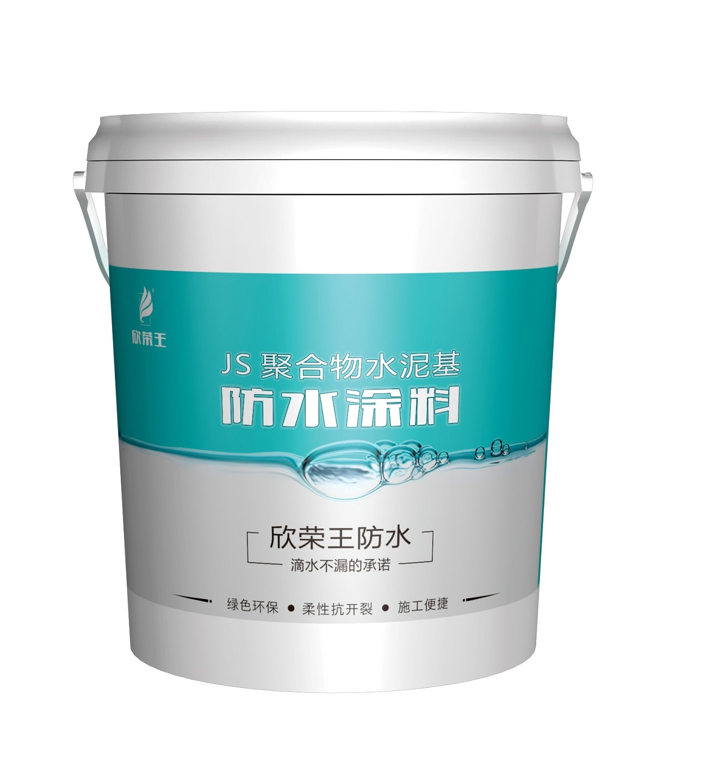 JS聚合物水泥基防水涂料代理|优良的JS聚合物水泥基防水涂料大量出售