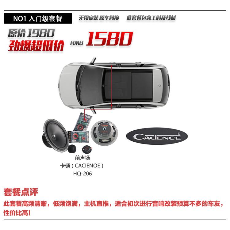 抚顺汽车音响厂家,买专业的汽车音响当然是到沈阳追日汽车了