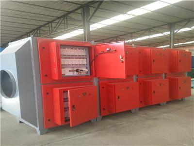 濟南宸凡提供質量良好的低溫等離子設備-日照低溫等離子設備供應商