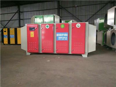 供应山东厂家直销的光氧催化设备,江苏微波光氧设备多少钱