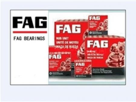 西安坤瑞机电设备——质量好的FAG轴承提供商,进口FAG轴承厂家