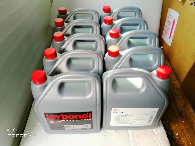 莱宝真空泵油LVO130低价出售|广东范围内好的莱宝真空泵油LVO130供应商