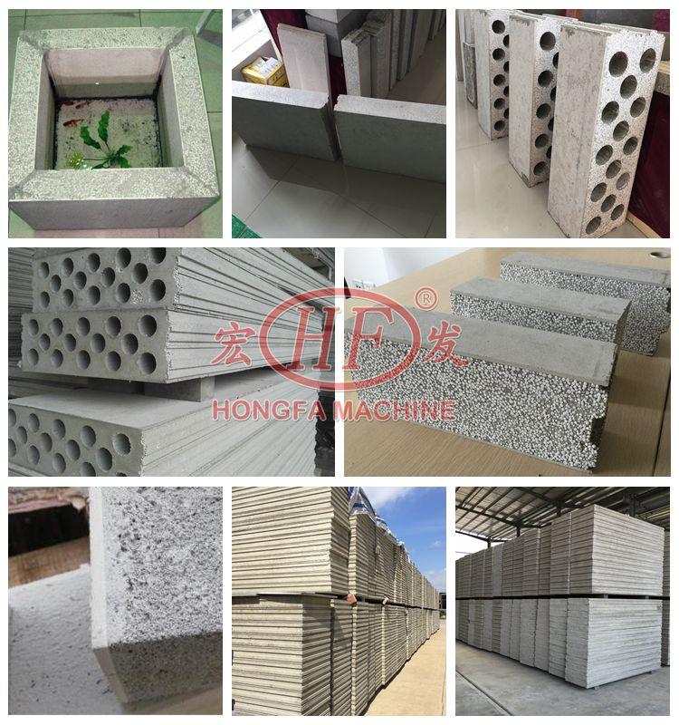 柳州輕質墻板-廣西世業昊建材價格合理的廣西輕質墻板供應