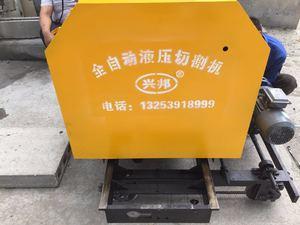 想买优惠的全自动切割机就来兴业机械-河南切割机