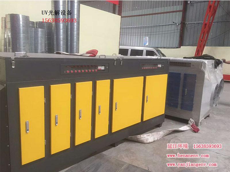 印刷厂废气处理-供应河南价位合理的印刷厂废气处理设备