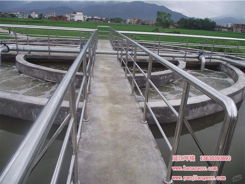煤矿污水处理