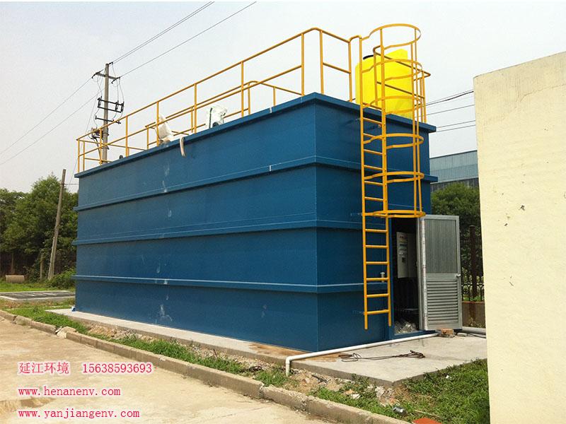 知名的卫生院污水处理设备供应商_延江环境-荥阳卫生院污水处理