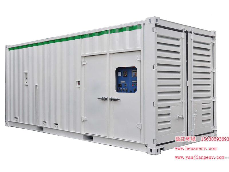 永城卫生院污水处理方法|物超所值的卫生院污水处理设备延江环境供应