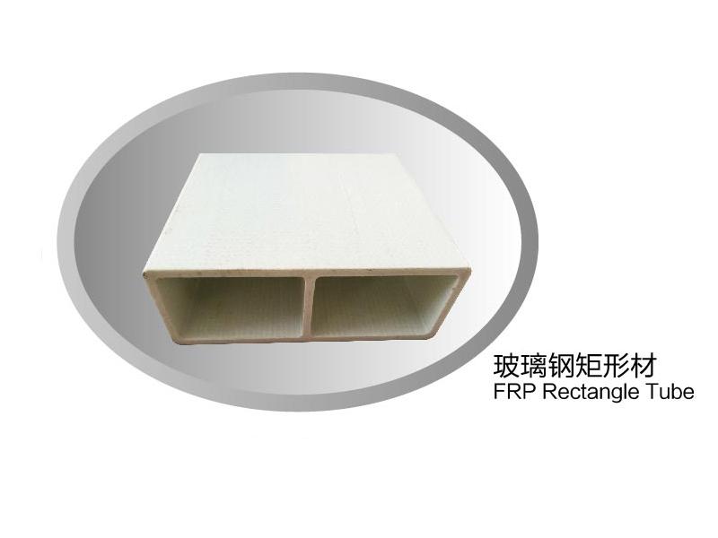PP-R冷熱水管廠家 威海有保障的玻璃鋼矩形材提供商