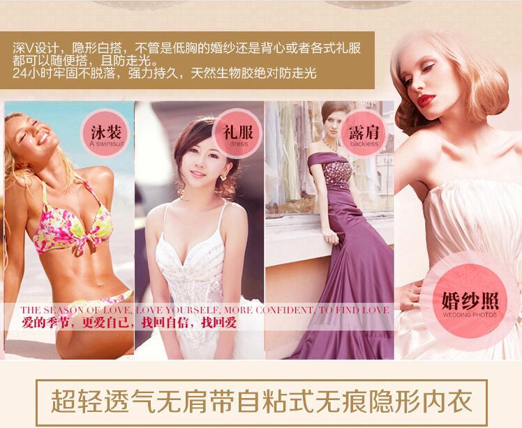 羽翼拉拉硅胶胸贴批发-东莞款式新颖的羽翼拉拉硅胶胸贴批发出售
