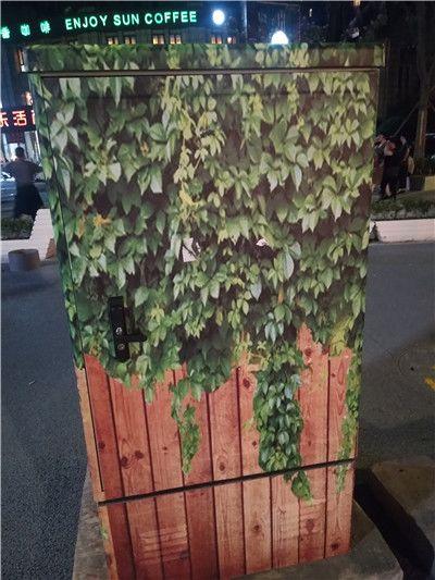 安徽环保绿战略【棒棒哒】安徽环保绿战略公司_联控
