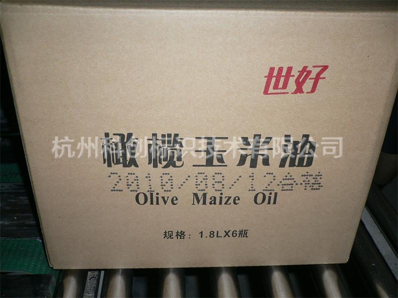 杭州品牌好的大字符喷码机批发,实惠的喷码机