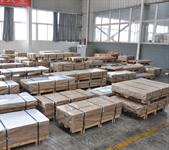 冲压用供应厂家-上海哪里有卖超值的冷轧低碳及超低碳钢