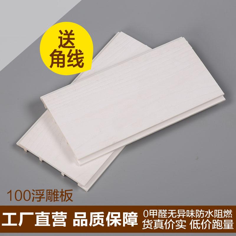 山东知名竹木纤维集成墙板厂家介绍-临沂竹木纤维集成墙板哪家便宜