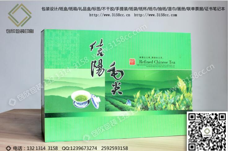 运城礼品盒定制——郑州哪里有提供礼品盒订做