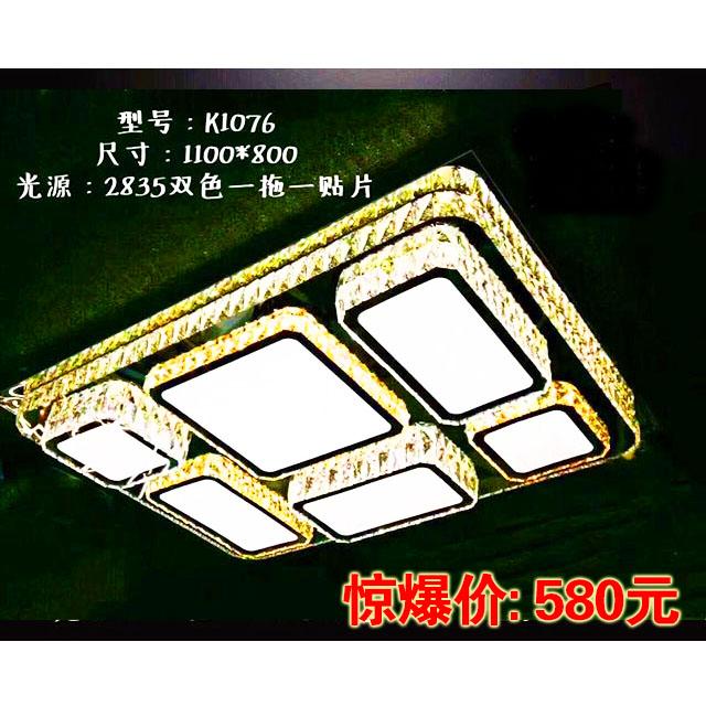 哪里可以买到好用的简约奢华水晶灯,热卖中式灯