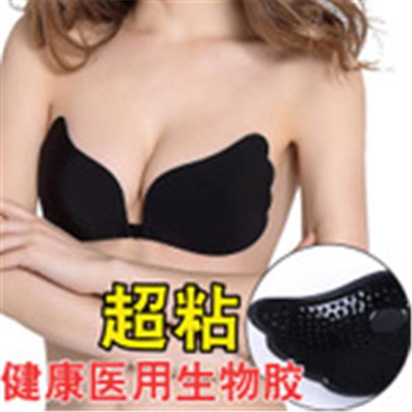 清溪胸贴生产厂家-广东合格的胸贴生产厂家推荐