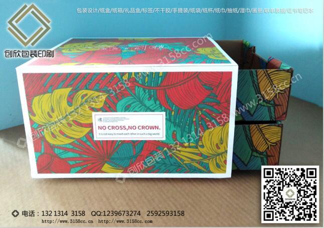 晋城水果纸箱-专业水果纸箱定做