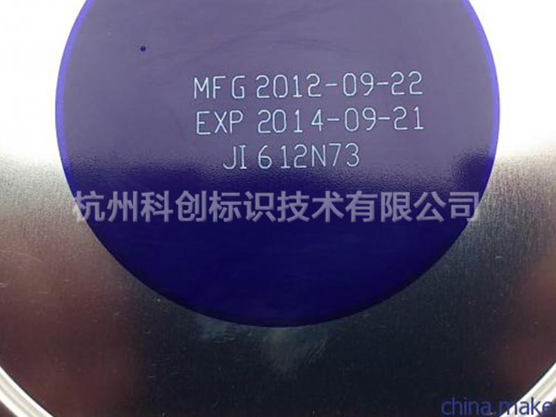 光纤激光喷码机多少钱|【推荐】杭州科创标识技术优质的慧锐光纤激光喷码机