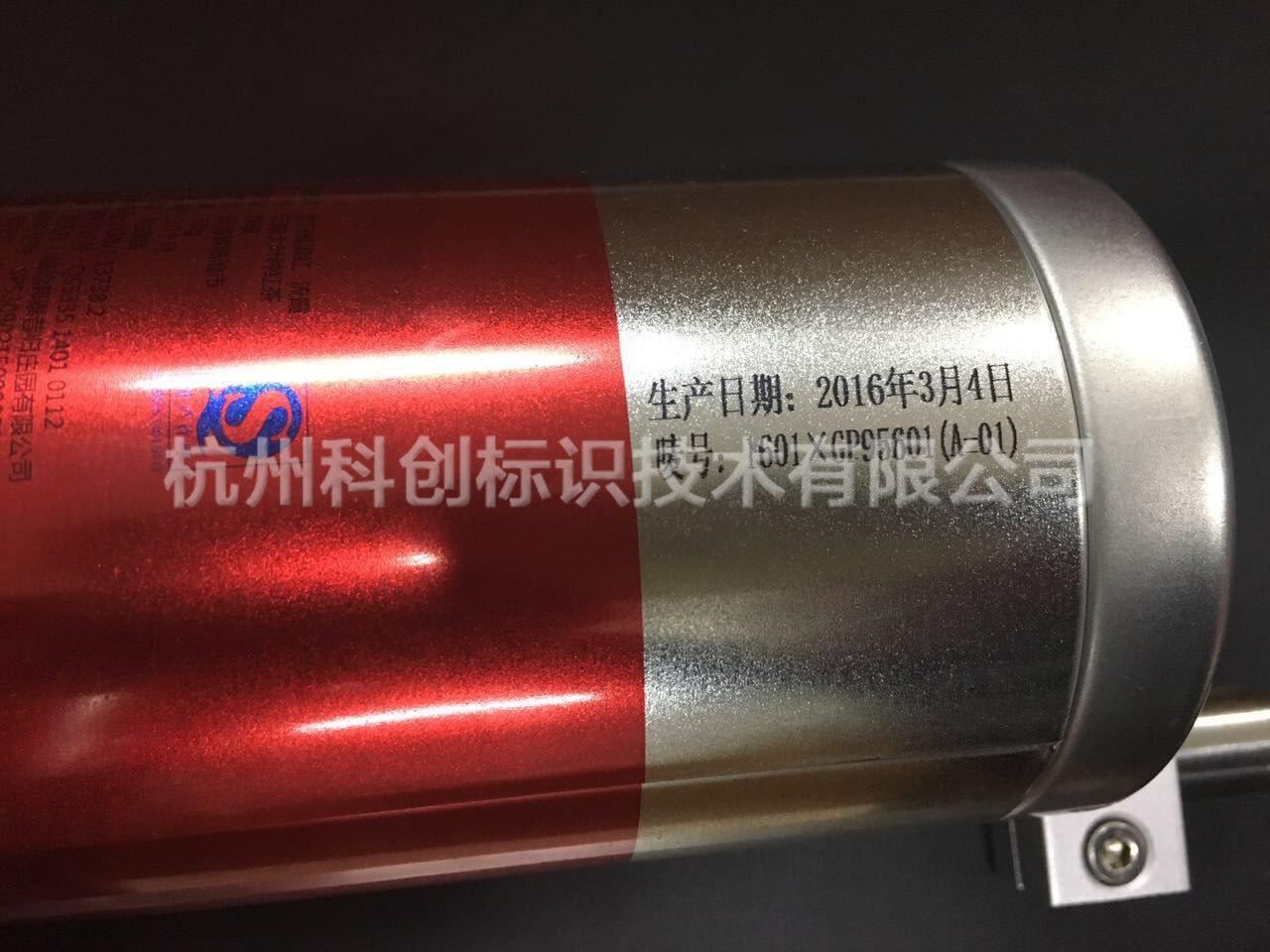 浙江划算的手持喷码机-手持式喷码机十大品牌