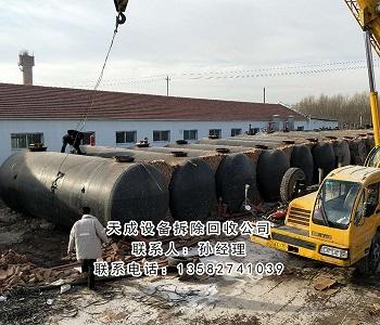 供应沧州质量好的二手锅炉-二手锅炉价格范围