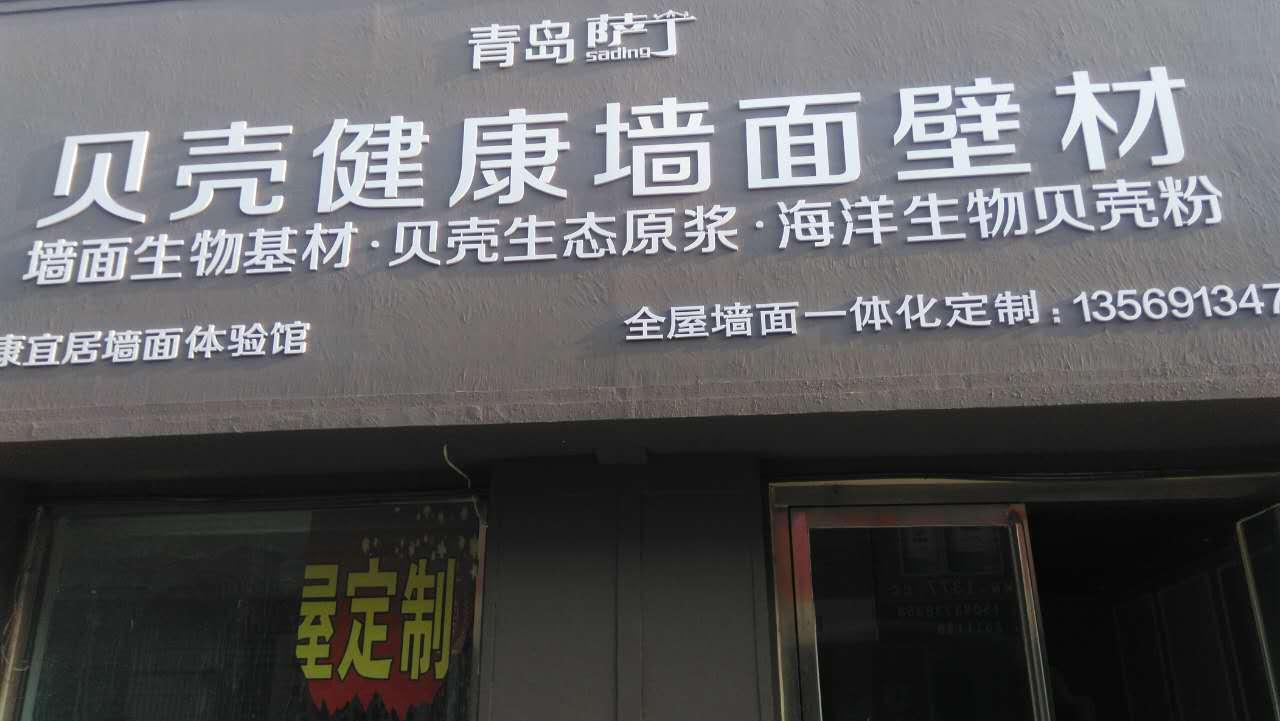 广西青娱乐盛宴国产粉加盟——怎么找青娱乐盛宴国产粉加盟