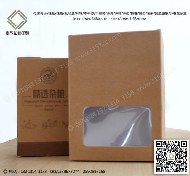 青海土特产纸箱-土特产纸箱那家做的质量有保证
