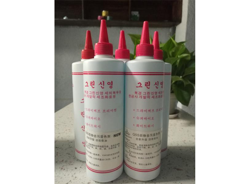 甘肃洗涤产品|供应兰州品质好的洗涤产品