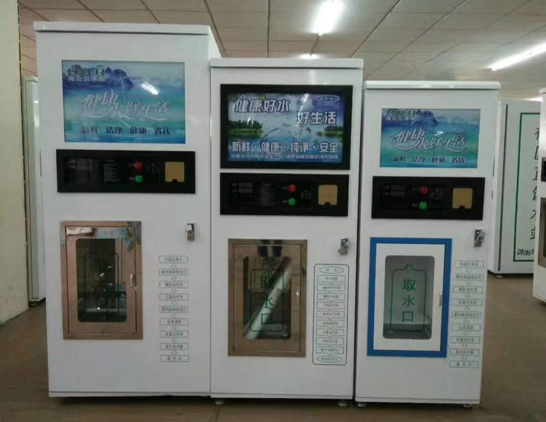 直饮水机_在哪能买到划算的自动售水机