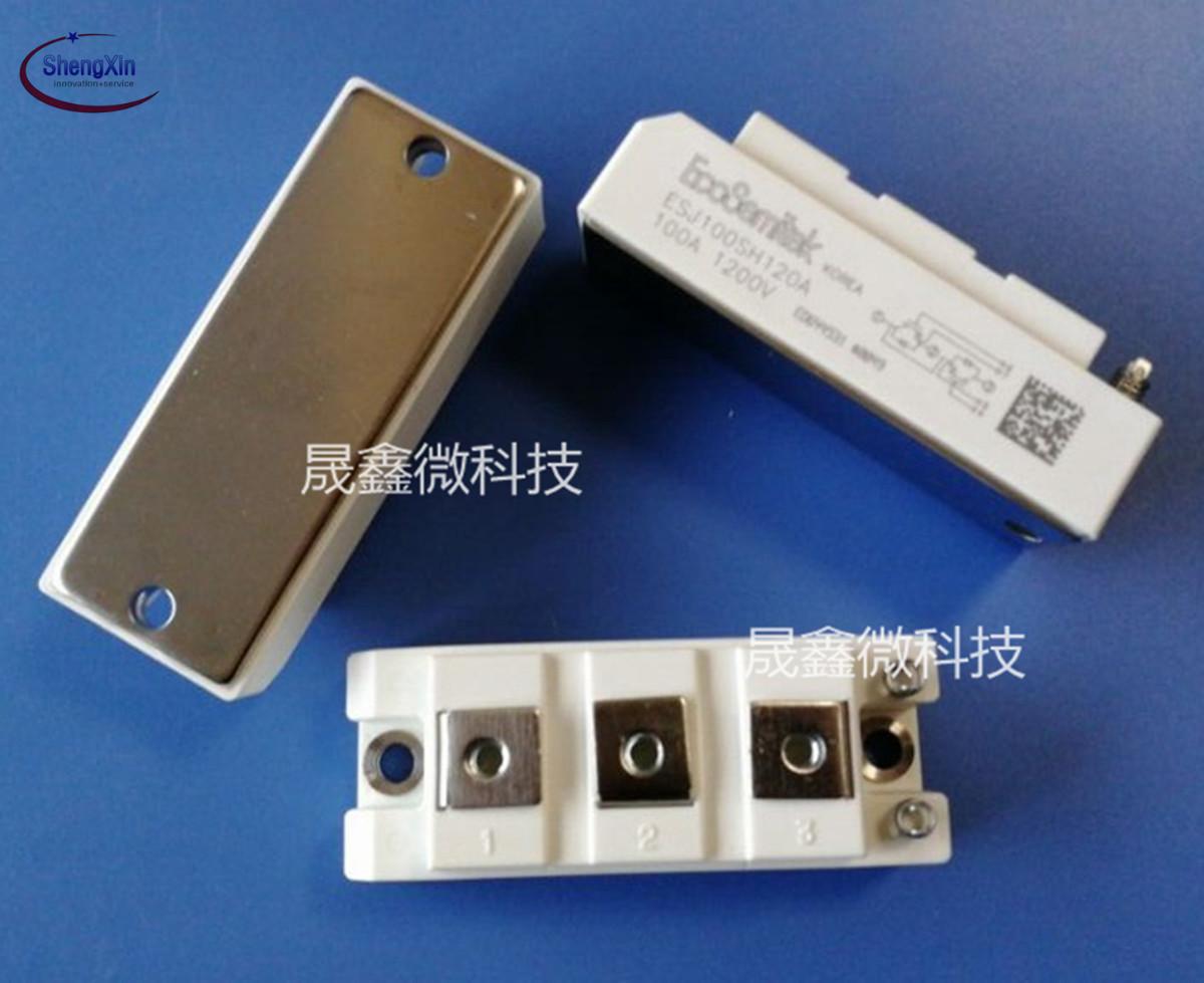 逆变焊机IGBT提供——超值的超声波电源专用ESM200SH60N晟鑫微科技供应