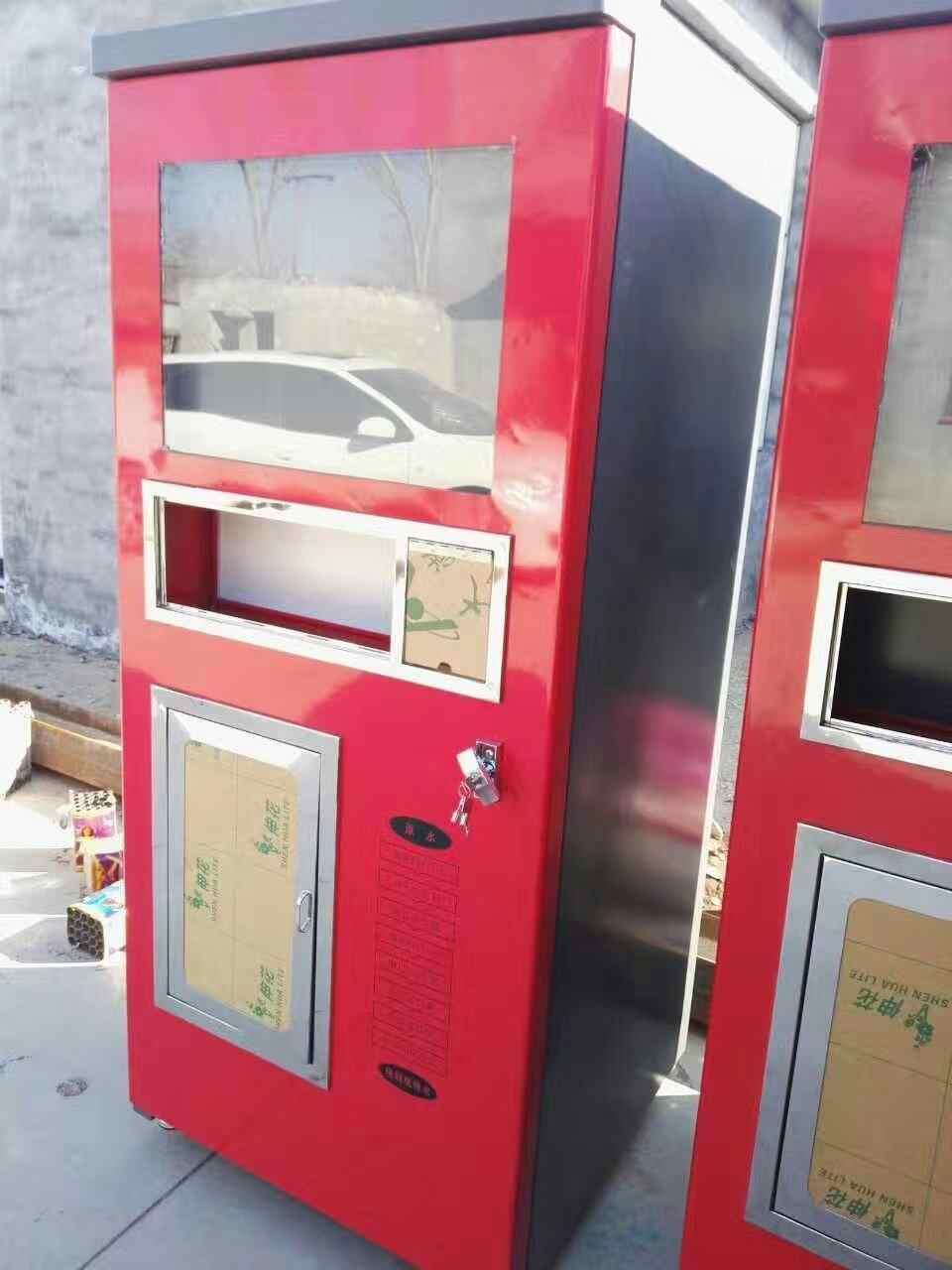 陕西自动售水机|报价合理的直饮水机供销