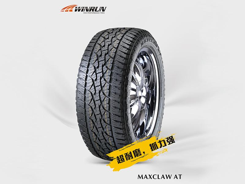 轮胎尺寸-广州哪里有质量好的防爆防扎轮胎供应