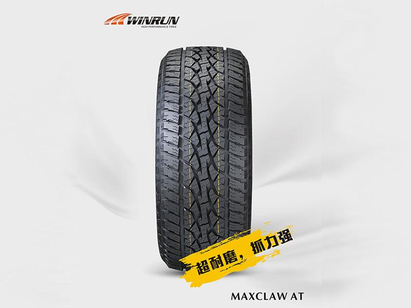 口碑好的美林轮胎广州哪里有售-轮胎质量