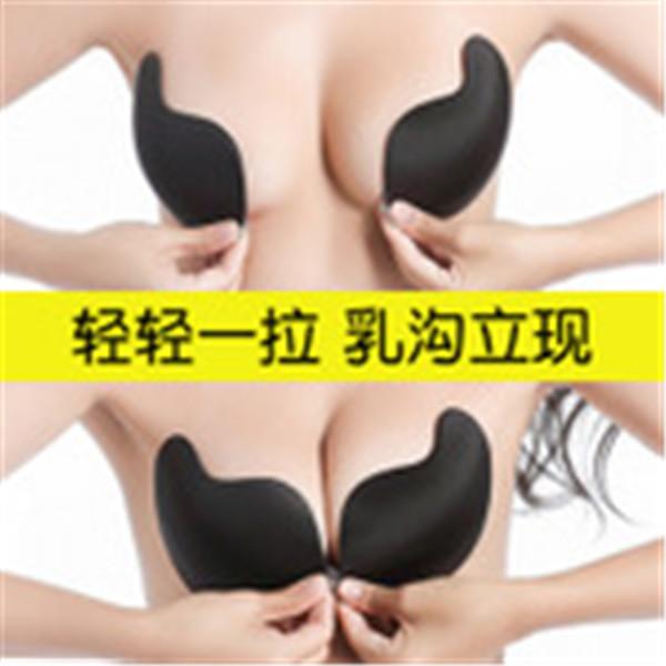 謝崗拉拉女神硅膠隱形文胸-怎樣購買優良拉拉女神硅膠隱形文胸