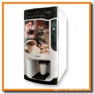 西安自动售卖咖啡机价格-西安优惠的自动售卖咖啡机哪里买