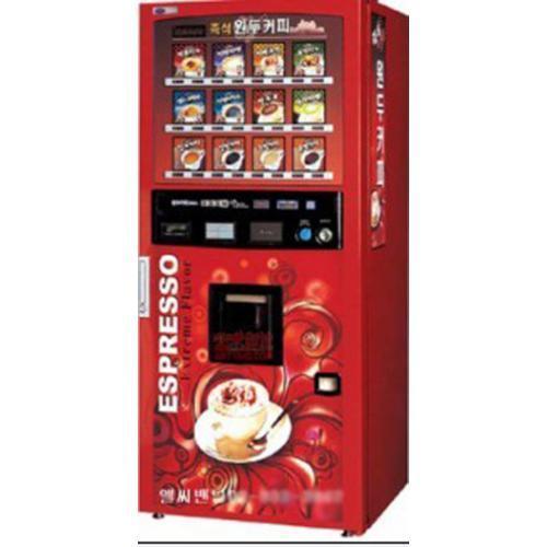 西安自动咖啡售卖机价格|西安高品质自动售卖咖啡机批售