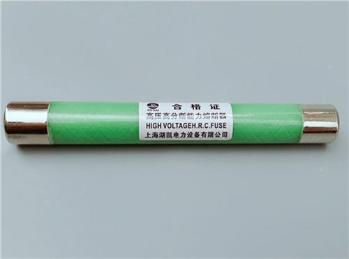 XRNP-10/5A厂家-供应上海湖凯电力优惠的熔管