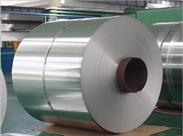 碳素结构钢供货商|靠谱的碳素结构钢供应商有哪家