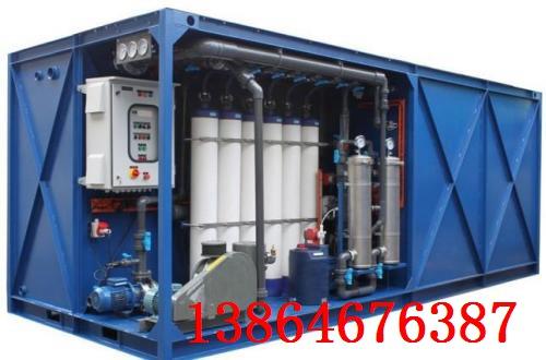 一体化污水处理设备-春茂环保地埋式污水处理设备生产商