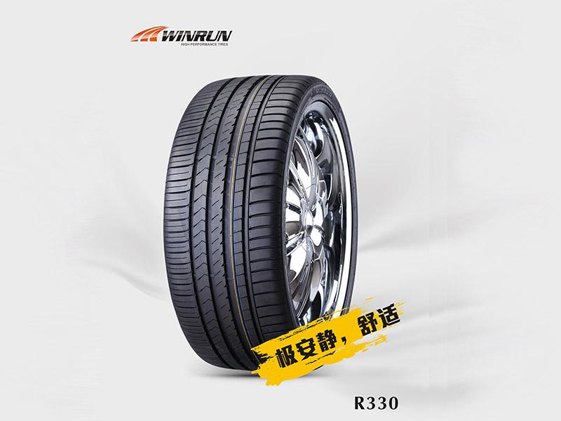 供应质量好的美林轮胎R330——防爆轮胎标志
