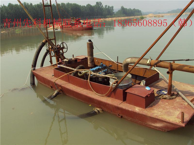 【心心相映】深水抽沙船订制//深水抽沙船订做--先科