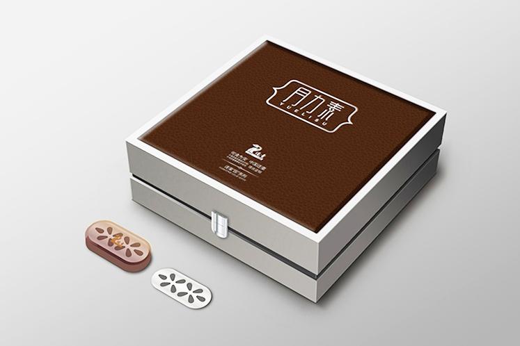 西安专业的包装设计服务报价-西安食品包装盒设计价格