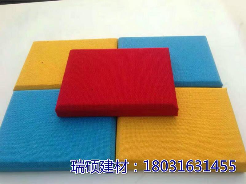 瑞硕建材布艺吸音板您的品质之选-广东布艺吸声板