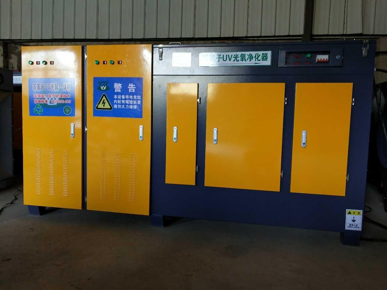 沧州哪里有卖划算的单机除尘器_除味设备厂家