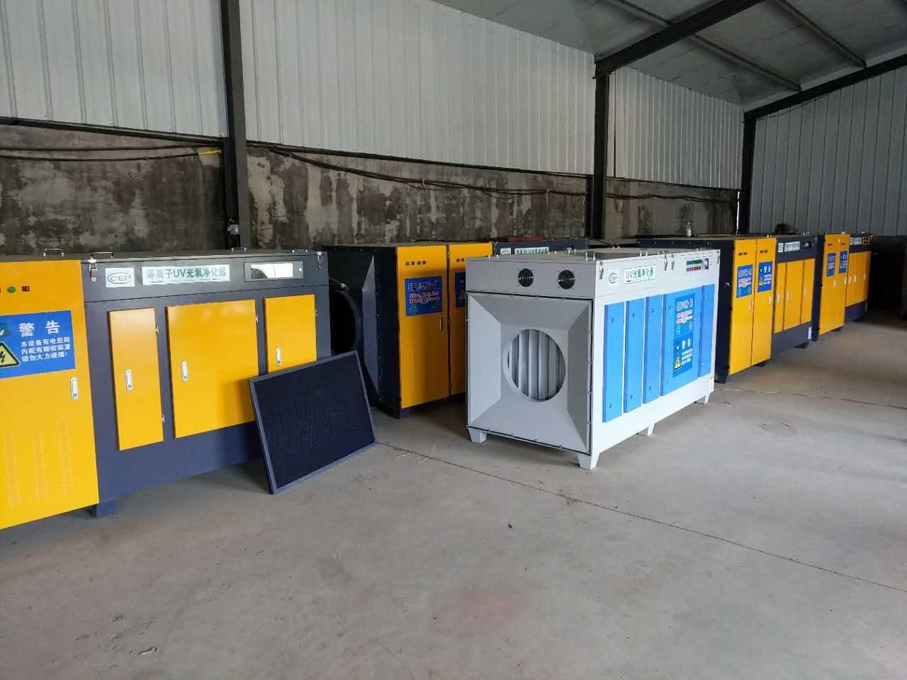 高質量的單機除塵器在哪可以買到 光氧除塵
